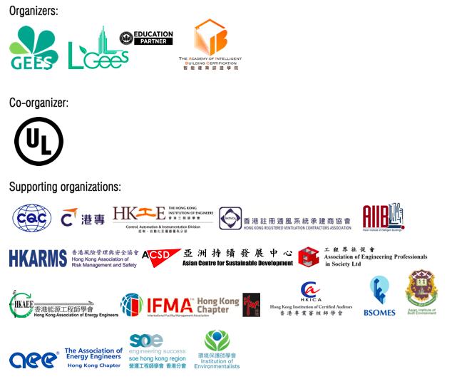 GEES CP IAQ org logo-june